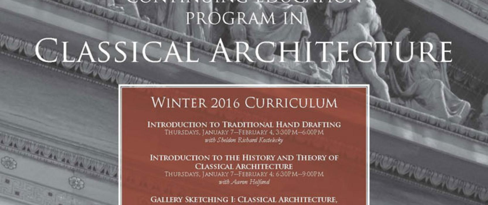 ICAA Continuing Education Program in Classical Architecture