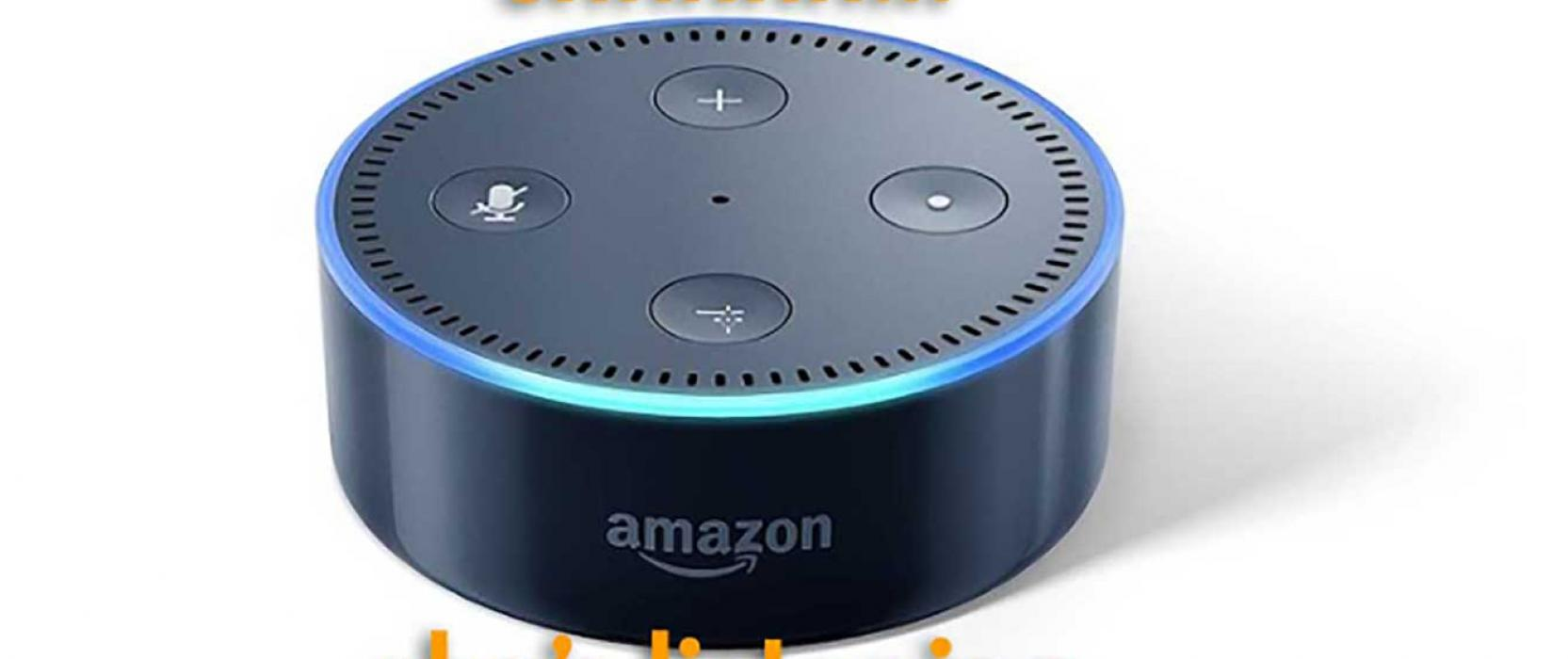 Image suggesting Alexa is recording our conversations