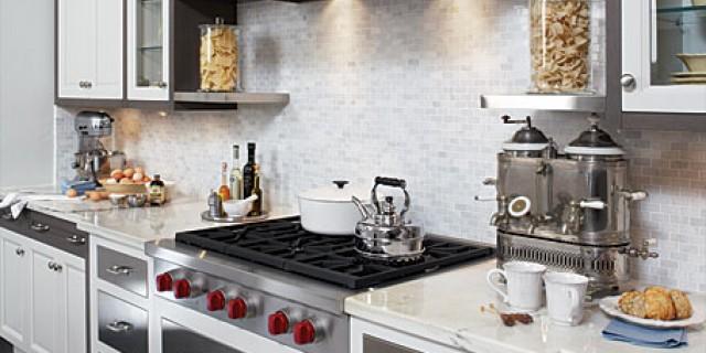 Dalia Kitchen Design Premier Kitchen Bath Design